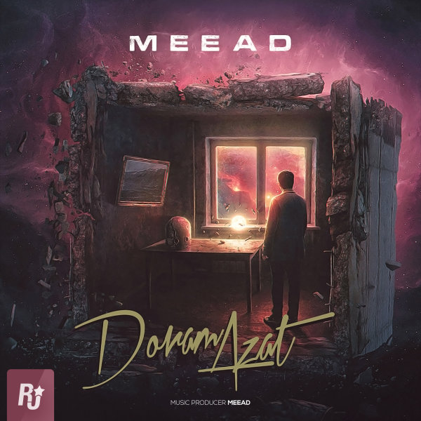 Meead - 'Doram Azat (Ft Mahvin)'