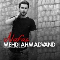 Mehdi Ahmadvand - 'Nafas'