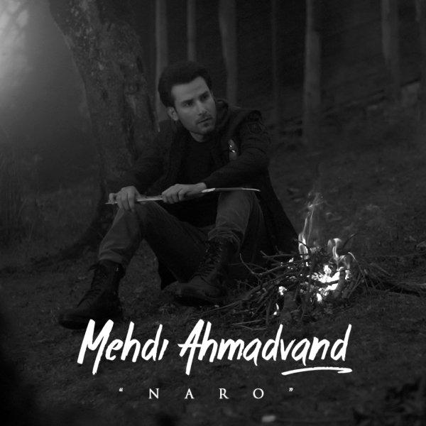 Mehdi Ahmadvand - 'Naro'