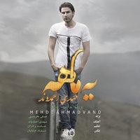 Mehdi Ahmadvand - 'Ye Mahe'