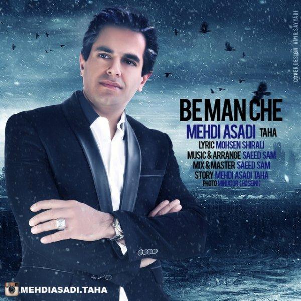 Mehdi Asadi Taha - 'Bemanche'