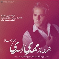 Mehdi Asadi Taha - 'Cheshmaaye Naz'