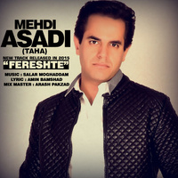 Mehdi Asadi Taha - 'Fereshteh'