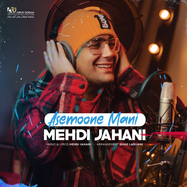 Mehdi Jahani - 'Asemoone Mani'