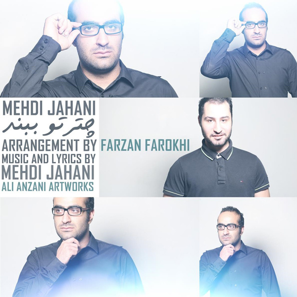 Mehdi Jahani - Chatreto Beband