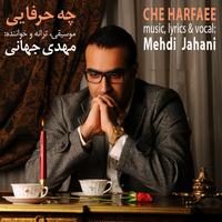 Mehdi Jahani - 'Che Harfaee'