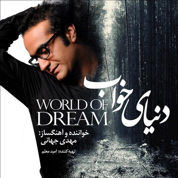 Mehdi Jahani - Donyaye Khab