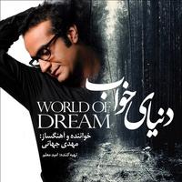 Mehdi Jahani - 'Hamnafas'