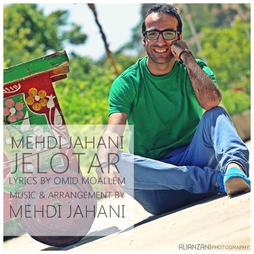 Mehdi Jahani - Jelotar