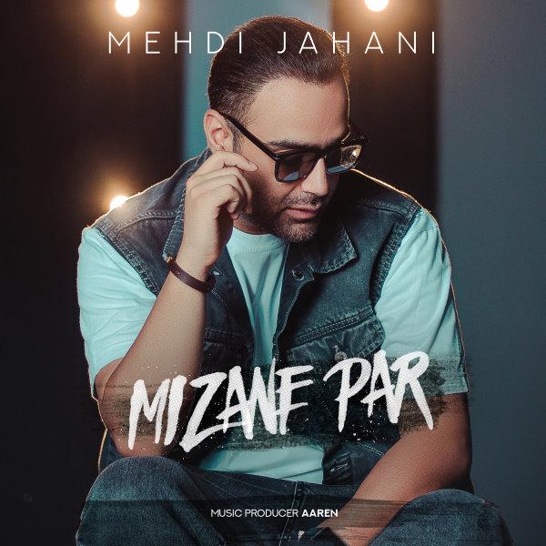 Mehdi Jahani - Mizane Par Song |  مهدی جهانی میزنه پر