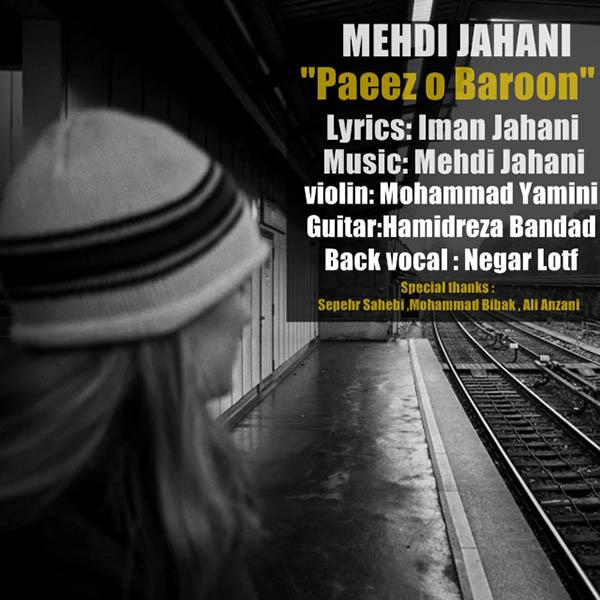 Mehdi Jahani - Paeezo Baroon