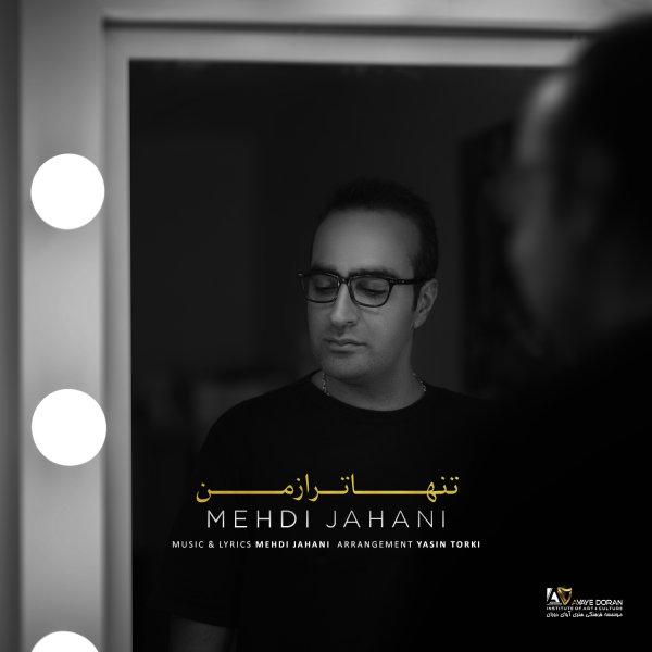 Mehdi Jahani - Tanhatar Az Man