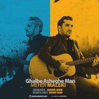Mehdi Maleki - 'Ghalbe Asheghe Man'