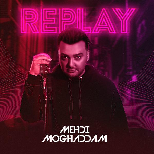 Mehdi Moghadam - Ooni Ke Migoft Nist Song | مهدی مقدم اونی که میگفت نیست'