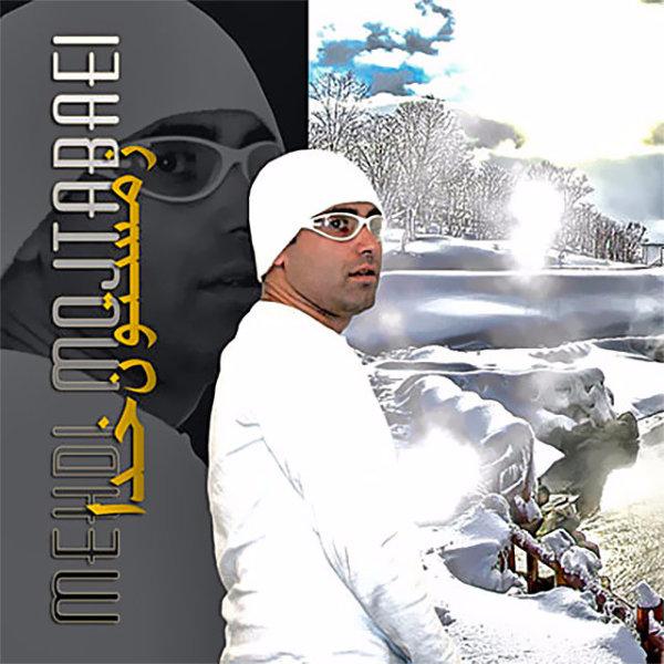 Mehdi Mojtabaei - 'Zemestoone Khoda'