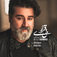 Mehdi Yaghmaei - 'Bi Gharari'