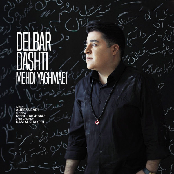Mehdi Yaghmaei - 'Delbar Dashti'
