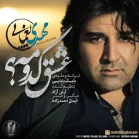 Mehdi Yaghmaei - 'Eshgh Kodoome'