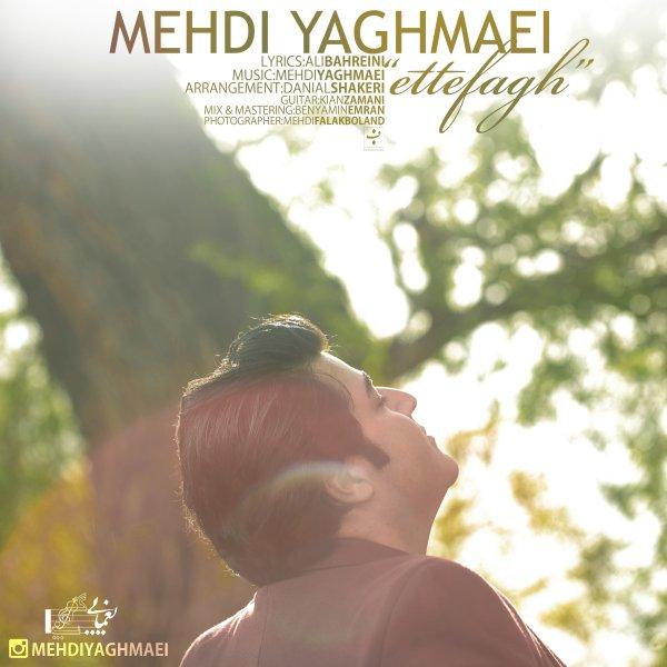 Mehdi Yaghmaei - 'Ettefagh'