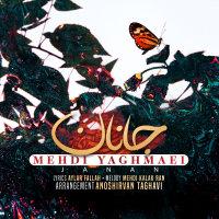 Mehdi Yaghmaei - 'Janan'