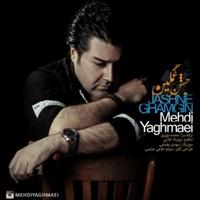 Mehdi Yaghmaei - 'Jashne Ghamgin'