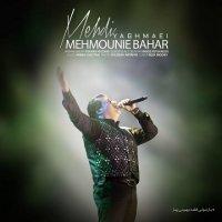 Mehdi Yaghmaei - 'Mehmoonie Bahar'
