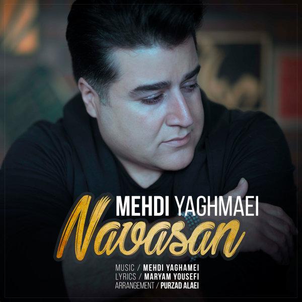 Mehdi Yaghmaei - 'Navasan'
