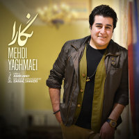 Mehdi Yaghmaei - 'Negara'