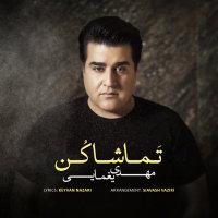 Mehdi Yaghmaei - 'Tamasha Kon'