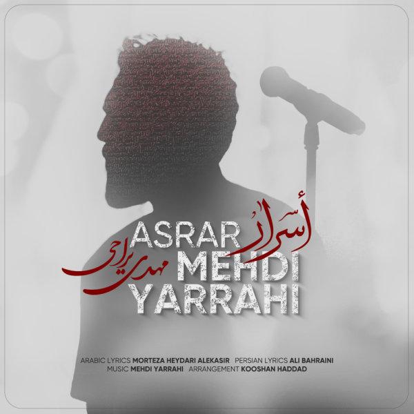 Mehdi Yarrahi - Asrar