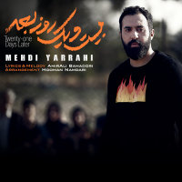 Mehdi Yarrahi - '21 Rooz Bad'