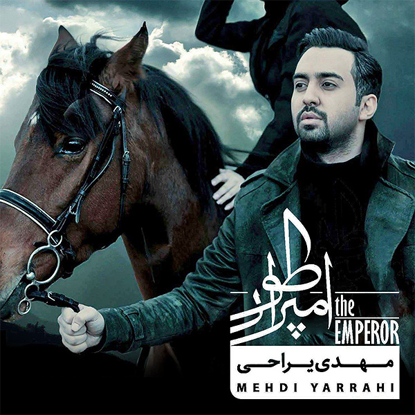 Mehdi Yarrahi - 'Emperor'