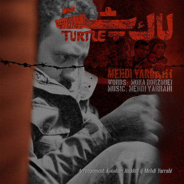Mehdi Yarrahi - 'Laakposht'