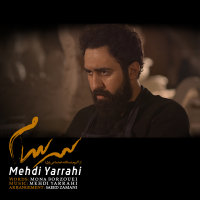Mehdi Yarrahi - 'Sarsaam'