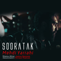 Mehdi Yarrahi - 'Sooratak'