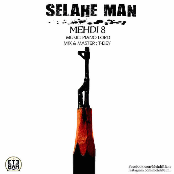 Mehdi 8 - Selahe Man