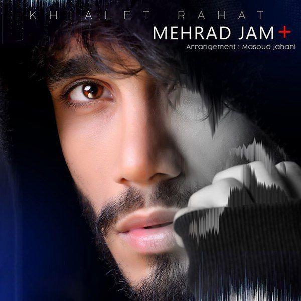 Mehraad Jam - Khialet Rahat Song | مهراد جم خیالت راحت