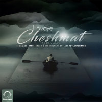 Mehran Atash - 'Havaye Cheshmat'