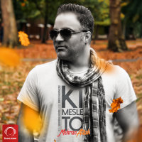 Mehran Atash - 'Ki Mesle To'