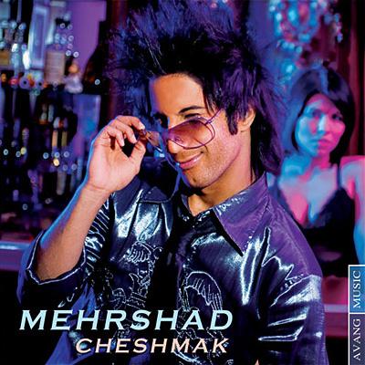 Mehrshad - 'Mano Del Divooneh'