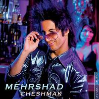 Mehrshad - 'Masalan'