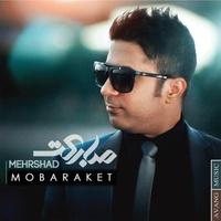 Mehrshad - 'Mobaraket'