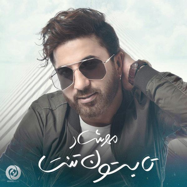 Mehrshad - 'Tabestoone Tanet'