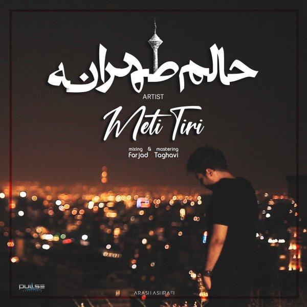 Meti Tiri - 'Halam Tehrane'