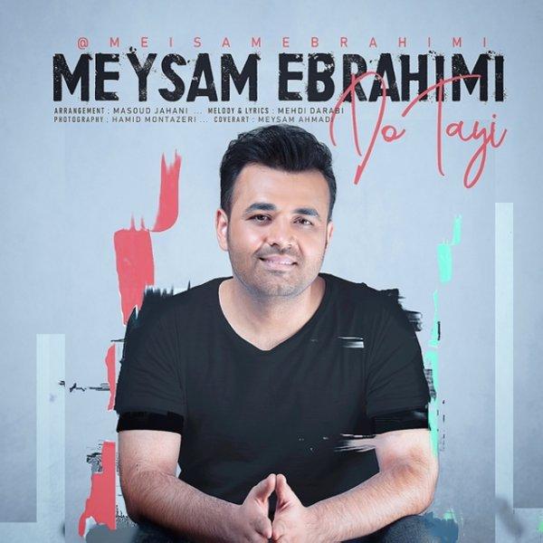 Meysam Ebrahimi - Dotaei Song | میثم ابراهیمی دوتایی