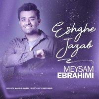 Meysam Ebrahimi - 'Eshghe Jazab'