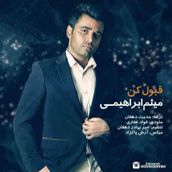 Meysam Ebrahimi - 'Ghabool Kon'