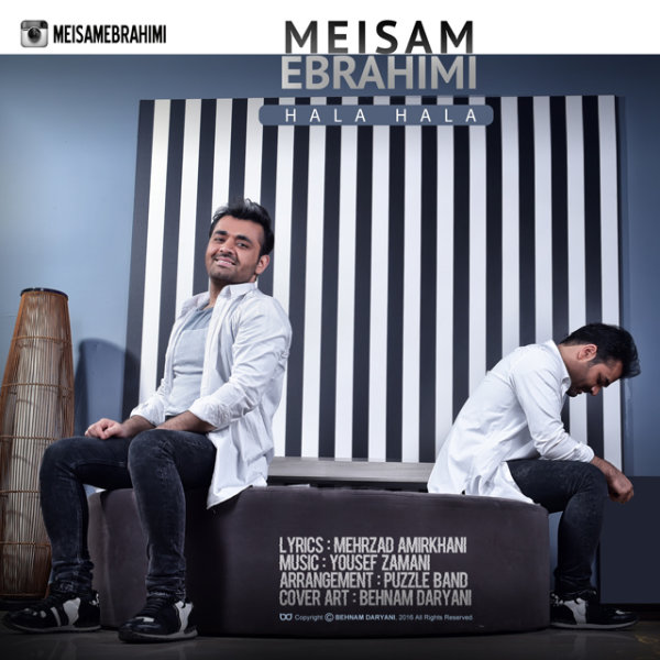 Meysam Ebrahimi - 'Hala Hala'