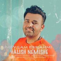 Meysam Ebrahimi - 'Halish Nemishe'
