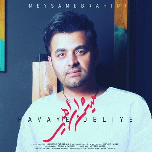 Meysam Ebrahimi - Havaye Deliye Song | میثم ابراهیمی هوای دلی